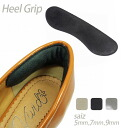 I tear off a!profit in seal for insole women with the heel grip system long shot heel pad sandpaper to four points in a review and only put it, and a shoe sore prevention regular article for size adjustment sells a deep-discount special price sale by mai
