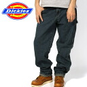 In a review a coupon, as for plural buying, advantageous; is Dickies dickies USA model painter underwear men #1993 ぺ interchange jeans denim work pants jeans!