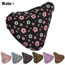Wear; bicycle saddle cap bicycle CAP pretty fashion Takeo waterproofing cushion the next reviewing it to six points!for Kawasumi Kawasumi saddle cover bicycle cap bicycles