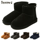 It is a special price sale deep-discount to a BEARPAW ベアパウムートンブーツ Demi UGG ミネトンカアグエミュー enthusiast bootie Lady's sheepskin moccasins 619LW 619W Minnetonka mail order / regular article in a review