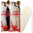 A special price sale mail order deep-discount with the arch of a foot in insole insole arch fitting ARCH FIT review to two points!for boots and pumps a support arch pad shock absorption cut possible black beige 4906257003 regular article!