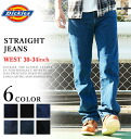Wear Yu from one point in the report view & Courier is more than that! DICKIES Dickies jeans regular straight 6 - Pocket work Pant rigid denim work jeans 14293 denim jeans dickies fashion store / genuine bargain sale
