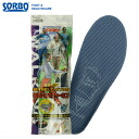 Ringtone Yu up 2 points in reports view & Courier is more than that! Sorbo Sorbo war King grey sock insole SORBO DSIS arch shock absorbing stand work mens Womens high rebound tired shopping and genuine bargain sale