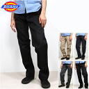 Wear Yu from one point in the report view & Courier is more than that! DICKIES Dickies SLIM FIT slim fit workpants chinos slim straight long pants dickies fashion men's fashion bottoms store / genuine bargain sale