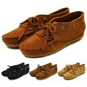 It is a coupon in Minnetonka Mine Tonka fringe Lady's moccasins review size exchange perfection free of charge! As for the plural buying, advantageous; is Minetonka Moccasin boots a special price deep-discount MINETONKA MOCCASIN Lady's moccasins shoes Mi