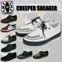 As for the plural buying, advantageous; is a special price deep-discount the sneakers rubber sole regular article which is recommended in a punk rock Mods rockabilly fashion recommendation for all magazine KERA publication product TUK Creeper Sneaker cre