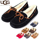 Size exchange absolutely free! Great deals on UGG moccasins Dakota Dakota reviews! Moccasin women's moccasin shoes boots AG agree Minnetonka MINNETONKA EMU EMU EMU like to cheap bargain shopping and genuine!