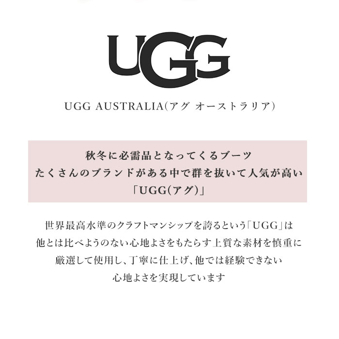 is there an ugg shop in sydney airport