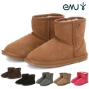 Size exchange absolutely free! EMU Wallaby mini kids children's Sheepskin boots reviews at great deals! The natural ボアムートン boots genuine EMU EMU KIDS WALLABY MOUTON BOOTS Mini rubber sole discount bargain!