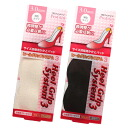Review by up to 6 points! profits in heel pad insoles women's heel grip system Heel Grip System Profitin Microfiber suede peel off the size adjustment only stick for 靴ズレ prevention 4906257002 cheap bargain sale store is genuine!