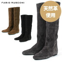 Size exchange absolutely free! ファビオルスコーニ Fabio Rusconi Fabio lscorni Fabiorusconi Fabio-lscorni boots Boot boots Longboots length shoes shoes Italy genuine cheap bargain sale mail order it!