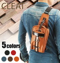 Overall Yu to 1 point in the review! CLEAT cleat shoulder bag waist bag bags body bag body bag leather leather hip sack men's one shoulder back West porch store / genuine bargain sale