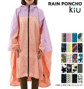 Wear; a special price sale deep-discount lane parka raincoat rainwear raincoat rain jacket mail order / regular article for bicycle adults the next reviewing it to two points!for KIU キウレインコートレインポンチョレインスーツロゴメンズレディース