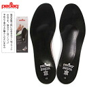Review by up to 2 points! Pettanko duck Pedaq ペダッグ Pedag siesta comfort Orthotics insole in kneeling languagesdetermining during the adsorption deodorizing leather (pig) activated carbon filters ソフトラティックス form si15428 genuine cheap bargain sale store!