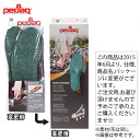 In a review to two points, as for plural buying, advantageous; is a special price sale mail order deep-discount ぺ duck Pedaq Pedag ペダッグマスターコンフォートインソール insole いんそーる insole moisture absorption deodorization nature jute felt active carbon filter heel pad sh