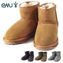 Size exchange absolutely free! EMU Stinger mini Sheepskin boots reviews at great deals! EMU EMU Stinger Mini Mouton Boots rubber sole natural boar Shearling boots genuine cheap bargain!