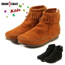 Minnetonka Mine Tonka back zipper kids boots are special prices in a review size exchange perfection free of charge! As for the plural buying, advantageous; is Minetonka Moccasin boots a special price deep-discount an MINETONKA MOCCASIN Lady's moccasins