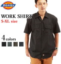 A dickies short sleeves work shirt is recommendation in a !Dickies Short Sleeve Work Shirt men work system punk rock fashion advantageous plural number buying in a review