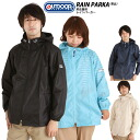 Factory OUTDOOR PRODUCTS レインパーカ adult #06002191 review at great deals! Rain poncho logo rain suit raincoat genuine cheap bargain! Raincoat
