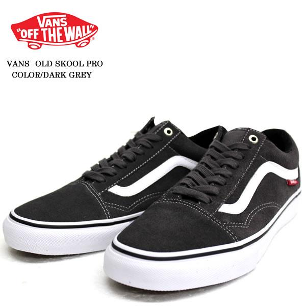 Vans Old Skool Low