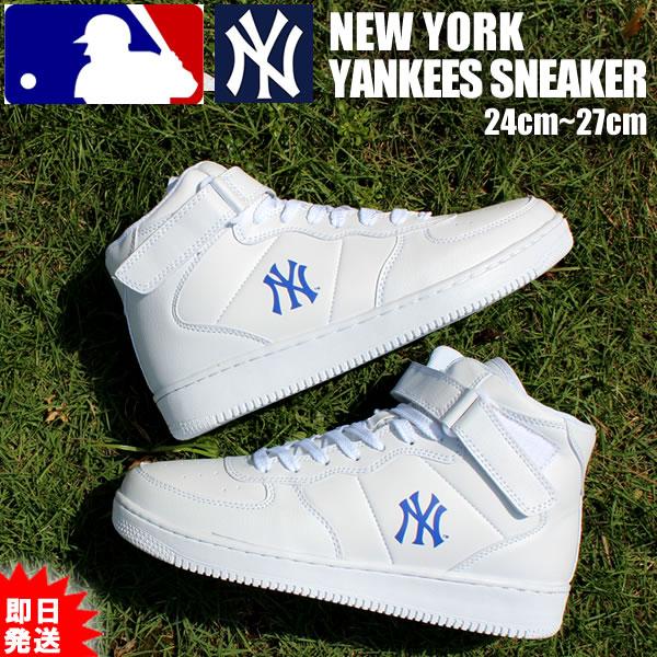 MLBニューヨークヤンキースのハイカットスニーカー