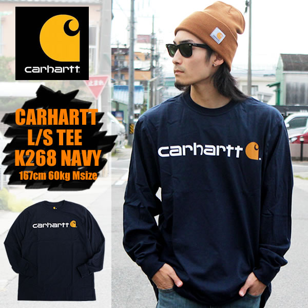 CarharttのロンT