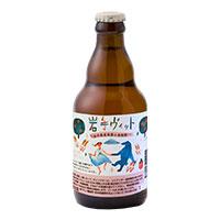 ベアレン醸造所 クラフトビール 地ビール 岩手ヴィット