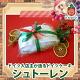 【12月15日以降当店出荷】日本在住のドイツ人店主が造る、バックシュトゥーベ特製本場仕込みのクリスマスケーキ「シュトーレン」【クリスマス】【RCP】