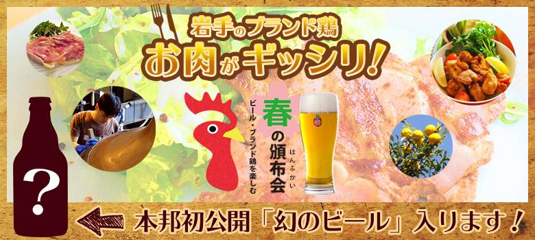 地ビール クラフトビール><br> <b style=