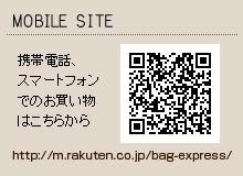 Mobile site �������äǤ⤪�㤤ʪ������㤦��