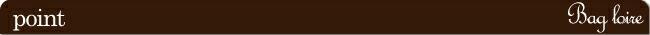 デバイス 2WAY ブリーフケース ブラック 吉田カバン【代引&送料無料】◆ ポーター PORTER 吉田かばん DEVICE ビジネスバッグ ビジネスカバン m l s