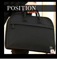 ポーター 吉田カバン porter 【代引&送料無料】 ビジネス フレッシャーズ ポジション POSITION