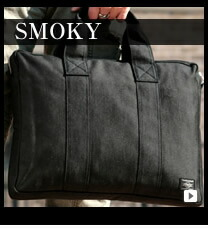 ポーター 吉田カバン porter 【代引&送料無料】 ビジネス フレッシャーズ スモーキー SMOKY