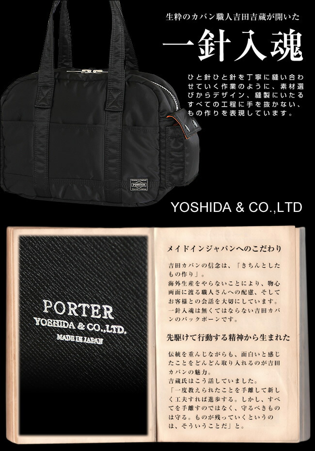 �ݡ����� ���ĥ��Х� porter �����&����̵����