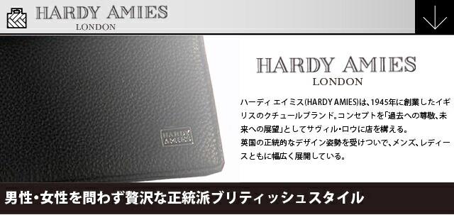 HARDY AMIES (ハーディエイミス)