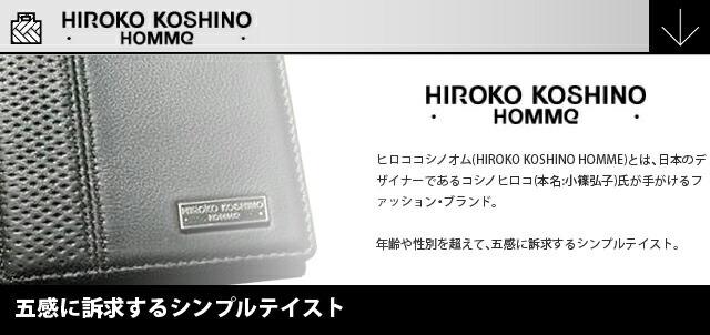 HIROKO KOSHINO (�����Υҥ?)