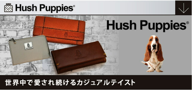 Hush��Puppies�ʥϥå���ѥԡ���