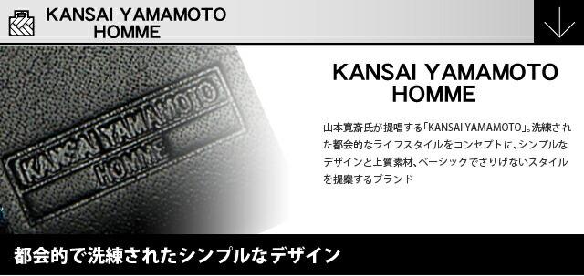 KANSAI YAMAMOTO HOMME(ヤマモトカンサイ オム)