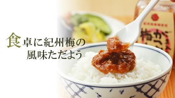 http://image.rakuten.co.jp/baiouen/cabinet/item/a-kyu/01463762/img57733941.jpg