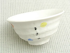 Naire bowl