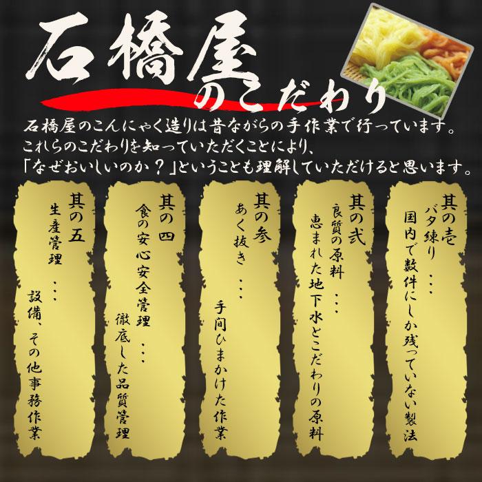 雑穀こんにゃく麺(にんじん麺)