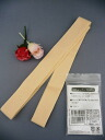 Stretch cane ribbon (tea cot) 24 millimeters in width .2.5m (for one pair) SS05P03mar13