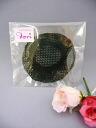 Dumpling net (net for chignons) mini-size