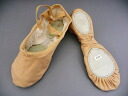 Chacott stretch ballet shoes (rubber Pack) 5P13oct13_b
