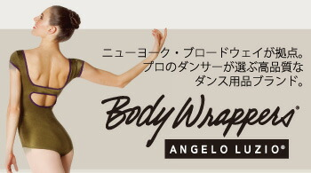 Body Wrappers ボディラッパーズ