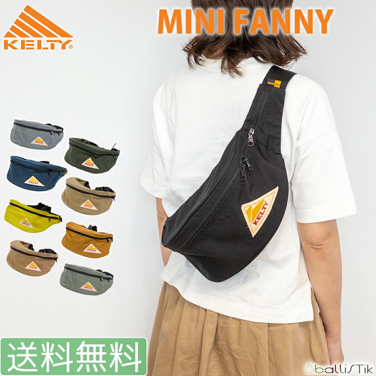 kelty/����ƥ�/MINI FANNY/�ߥ˥ե��ˡ�/�������ȥХå�/�ҥåץХå�/�ܥǥ��Хå�/��ǥ�����/���/�ᥤ��