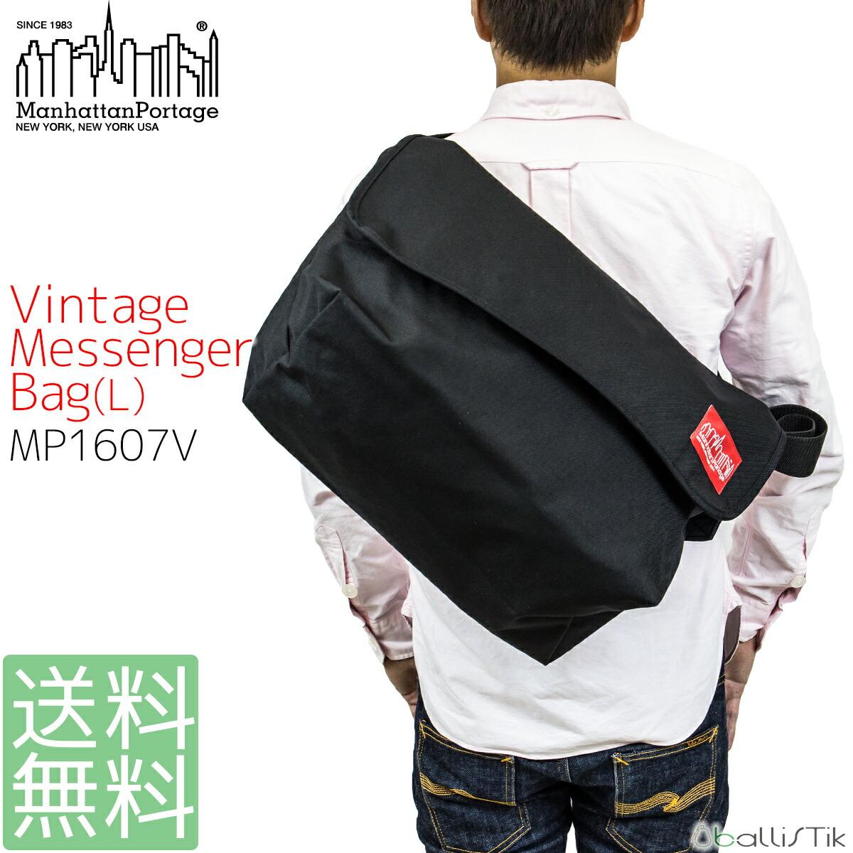 ManhattanPortage/�ޥ�ϥå���ݡ��ơ���/�ӥ�ơ�����å��㡼�Хå�/VINTAGE_MESSENGER_BAG_MP1607V