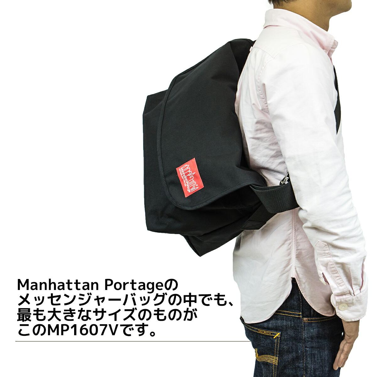 ManhattanPortage/�ޥ�ϥå���ݡ��ơ���/�ӥ�ơ�����å��㡼�Хå�/VINTAGE_MESSENGER_BAG_MP1607V/������
