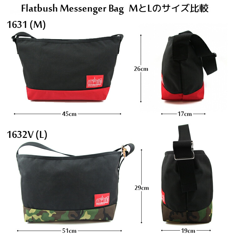 Manhattan Portage_(�ޥ�ϥå���ݡ��ơ���)��å��󥸥㡼�Хå�_Flatbush Messenger Bag/���������