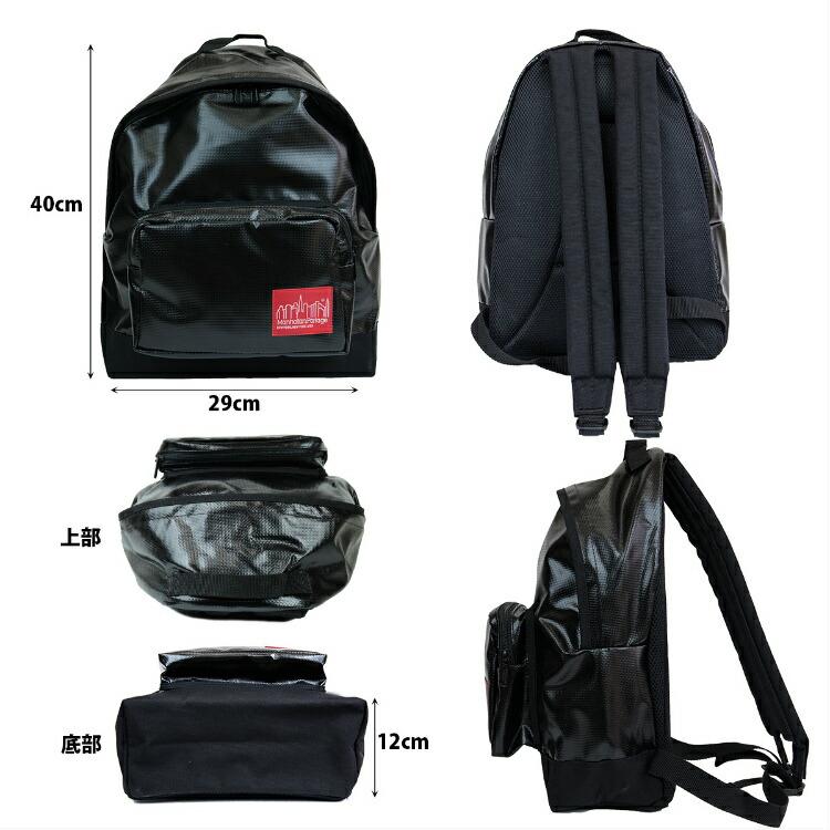 ManhattanPortage/�ޥ�ϥå���ݡ��ơ���/PVC_Big_Apple_Backpack/���å�/�ӥå����åץ�_�Хå��ѥå�/MP1210VL2/������